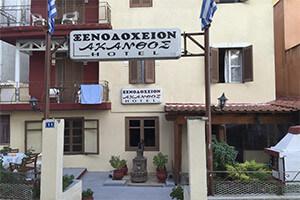 Akanthos Hotel