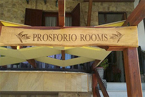 Prosforio Hotel